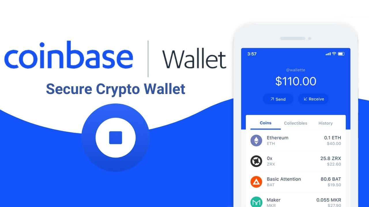 Coinbase кошелек